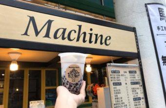 2017 11 12 163147 340x221 - 台中北屯│馬遜 手工粉圓 。冷淬咖啡。茶│你有吃過特別的巧克力粉圓嗎?限量供應,來晚了就喝不到啦!
