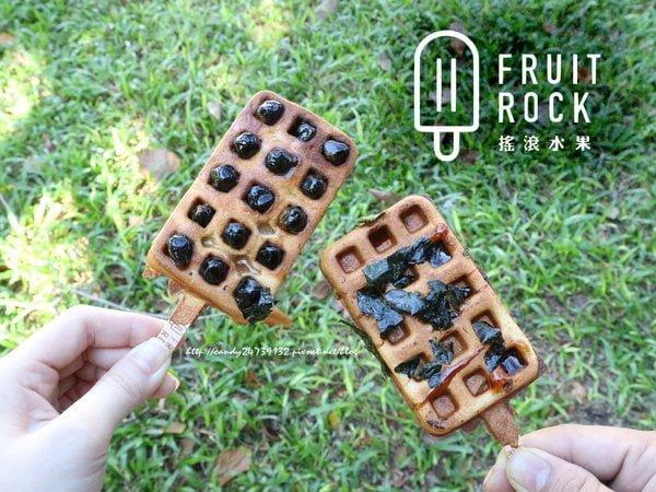 Fruit Rock搖滾水果-勤美店│除了美美鮮果冰棒外,還多了新品麻糬鬆餅!!天氣冷冷也有熱呼呼的咖啡來暖暖你的心~