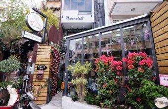 瑞文戴爾手作甜點-好拍的唯美精靈花園甜點玻璃屋及夢幻迴旋梯