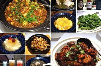 2017 11 28 115139 340x221 - 【熱血採訪】台中西屯︱時時香 Rice bar.瓦城集團的第六個品牌,重口味的中式料理樣樣下飯,新光三越9樓