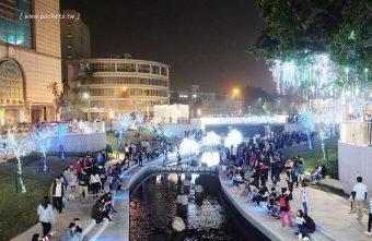 柳川藍帶水岸新地標!全國首棵水中耶誕樹將於12/9新亮相