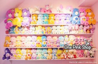 台中西屯│王皮香One Pink Shop。超萌少女心準備爆棚啦!整面滿滿滿的可愛娃娃與夢幻飲品根本超好拍!