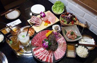 熱血採訪|澄居烤物燒肉 三人套餐八品肉雙海鮮,清新乾燥花海之中,吃燒肉也很浪漫!