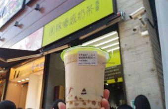 圓稼嚼感奶茶專賣|誇張CP值 奶茶15元 免加價還加茶凍珍珠小芋圓 不喝對不起錢包 一中店