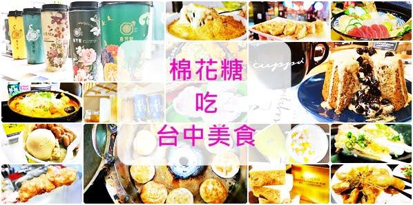 """2017 12 02 103527 - 豐原""""葉店""""賣咖啡!自家烘培咖啡超多風味可選擇,季節限定新鮮草莓生乳酪蛋糕超~級~好~吃!甜點控一定不能錯過!"""