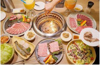 熱血採訪 | 雲火燒肉日本和牛新上市,即日起到12/22前,原價1980的頂級黑毛和牛加購只要680