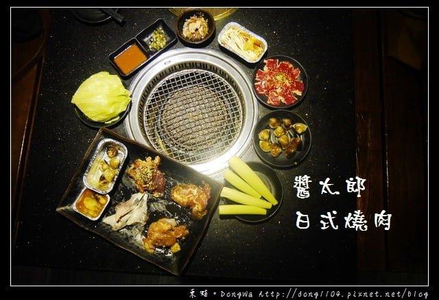 2017 12 12 010643 - 台北吃到飽有什麼好吃的?13間台北吃到飽懶人包