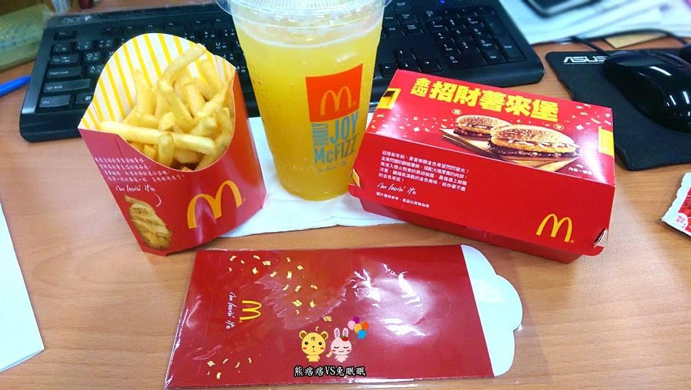 台北麥當勞肯德基外送│新店區麥當勞肯德基門市資訊必看懶人包