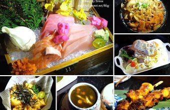 台中豐原︱笑俱場.百年日式建築裡的居酒屋,一人用餐也可以很自在的燒烤店,近豐原火車站