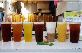 2017 12 14 112203 340x221 - 熱血採訪│一中街現泡茶,茶葉精心挑選,現點現泡散發清新茶香,口味選擇多、新鮮喝得到