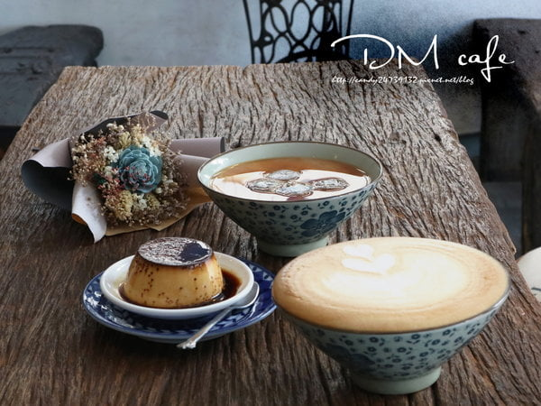 2017 12 14 160424 - DM Cafe│隱身在巷弄中的老宅咖啡,近教育大學英才校區~用碗公裝咖啡,價格親民又大碗,還有好吃的手工蒸布丁哦!