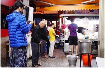 2017 12 17 000322 340x221 - 阿清香菇肉燥飯、當歸鴨 | 傍晚才營業,在地人推薦的宵夜美食