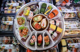 熱血採訪│天皇壽司,大里仁化黃昏市場新鮮平價外帶選擇性多花壽司,還有100元的丼飯也太划算!