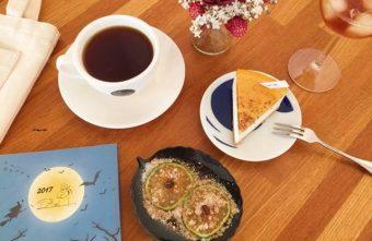 2017 12 18 104958 340x221 - 台中西區│supple coffee自家烘焙咖啡館 正妹吧檯手與好吃的手作甜點