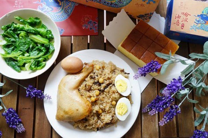 熱血採訪│四月南風油飯 卡斯提拉蛋糕好吃推薦 正統日式長崎蛋糕 有脆脆雙目糖喔!