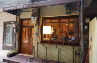 台中大甲│布魯本咖啡Brewband Coffee 有傳說中比Lady M還厲害的千層蛋糕
