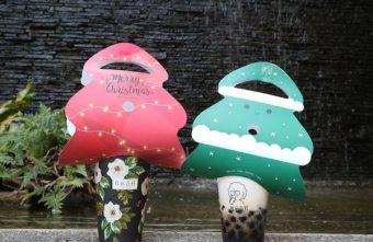 "2017 12 24 101422 340x221 - 良辰吉時 茶飲專門店-台中健行店│新品""啵爆黑糖厚鮮奶""一推出,IG立馬被洗版!!還有聖誕節限定版聖誕小樹紙提袋,快來收集唷~"