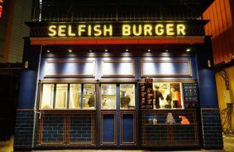 2017 12 28 132637 340x221 - 熱血採訪│台中UNO貨櫃市集 Selfish Burger喀漢堡 牛排等級的漢堡肉