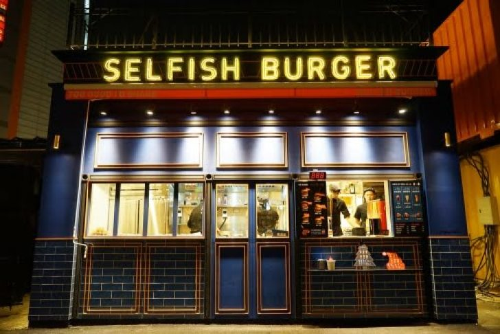 2017 12 28 132637 728x0 - 熱血採訪│台中UNO貨櫃市集 Selfish Burger喀漢堡 牛排等級的漢堡肉