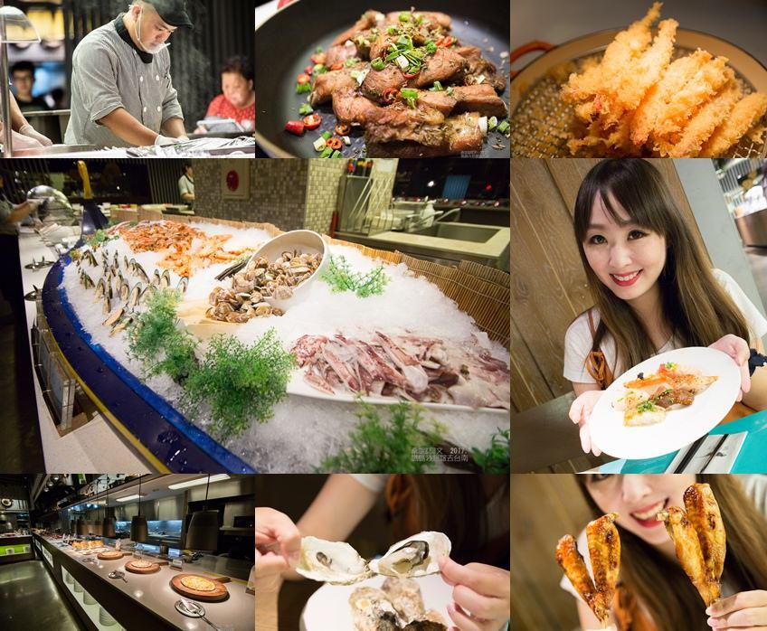 【台南】饗食天堂➤聚餐推薦的好所在,超過200樣的buffet、吃到飽!