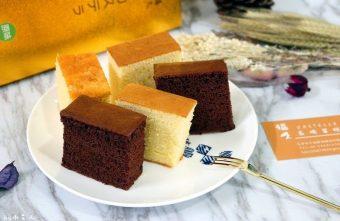 熱血採訪 福久長崎蛋糕,日式慢火烘焙工法,口感濕潤有彈性,安心無添加,濃郁巧克力香氣