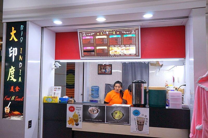 2018 02 05 234633 - 熱血採訪│逢甲碧根超隱密銅板價的限量草莓甜點店來囉!滿滿的草莓季就在瑞比庫克,還有幾間新開餐廳