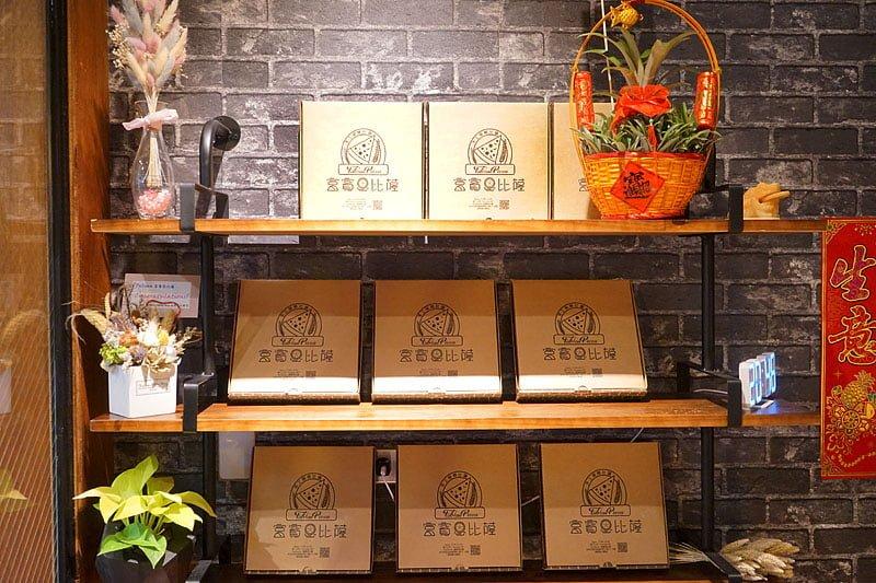 2018 02 06 233749 - 熱血採訪│逢甲碧根超隱密銅板價的限量草莓甜點店來囉!滿滿的草莓季就在瑞比庫克,還有幾間新開餐廳