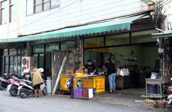 台中清水︱阿弟的店.在地人推薦的好吃牛肉麵,一到用餐時間人氣滿滿