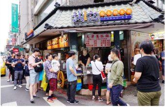 2018台北排隊美食攻略│12家台中到台北人氣美食必吃懶人包