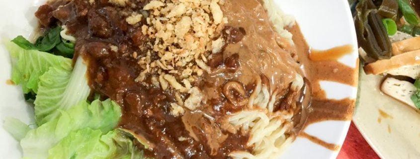 台北小巨蛋站 | 光復北路 馬祖麵館.麵食小吃 24HRS 營業
