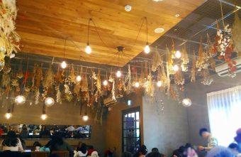 樂丘廚房|一中新店 時尚乾燥花風格 年輕人聚集網美盛地 東海人氣夯店