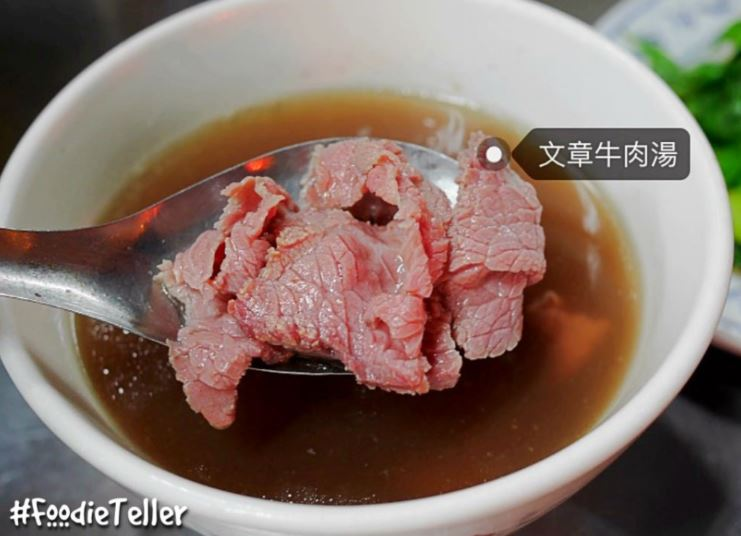 台南小吃地圖│台南牛肉湯2018攻略懶人包