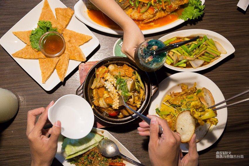 【台南美食】餐酒館推薦,泰式料理餐酒館,凸凹餐&酒