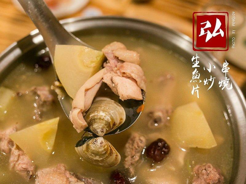 金華路。弘生魚片、熱炒、串燒。晚餐消夜的好去處!!
