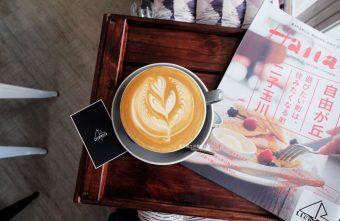 LightBeam Coffee Roasters-一中商圈簡約明亮咖啡館.找晨早午餐老闆新作