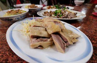 阿鳳老店鵝肉-沙鹿在地人推薦排隊美食小吃