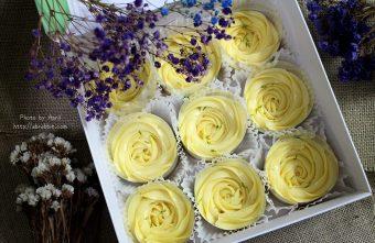 台中檸檬塔推薦 CreamTea家常檸檬塔-玫瑰造型超美超浪漫