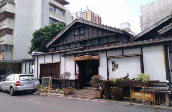 da 823 cicchetti義大利餐館|日式老宅內的義式料理 義大利麵燉飯披薩 主廚精典小菜甜點