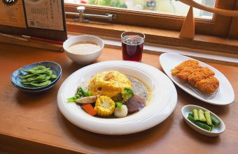 晴田食堂,暖心食堂內的黑咖哩,搭配起來有田園風貌,微微辛辣好下飯~