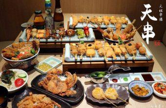 2018 01 25 113504 340x221 - 熱血採訪|天串元祖串楊,中友百貨美食,日式串揚炸物、串燒烤物還有酥脆噴汁的炸牛排丼飯