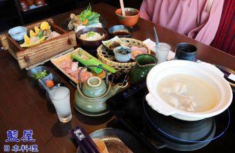 2018 01 25 113856 340x221 - 熱血採訪|藍屋日本料理和風御膳,暖呼呼單人火鍋套餐,銷魂和牛安格斯牛肉鑄鐵燒