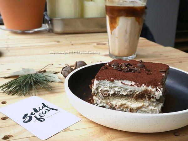 2018 01 28 222307 - Solidbean Coffee Roasters│自家烘焙文青咖啡館,提供輕食甜點,推薦硬豆提拉米蘇好好吃!!