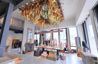 2018 01 31 232507 340x221 - KiiTO Boutique:五月天瑪莎老婆打造IG風時尚選物咖啡館!