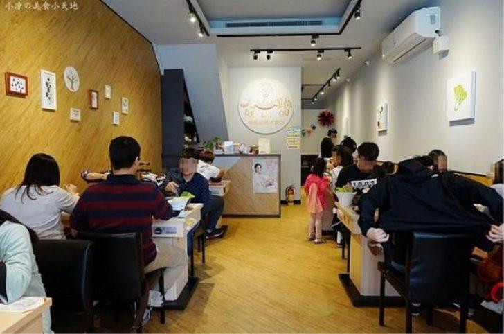 熱血採訪│大樂鍋精緻鍋物專賣店,全新造型鍋喜燒,吃肉選鍋隨你搭(白飯、飲料吃到飽)