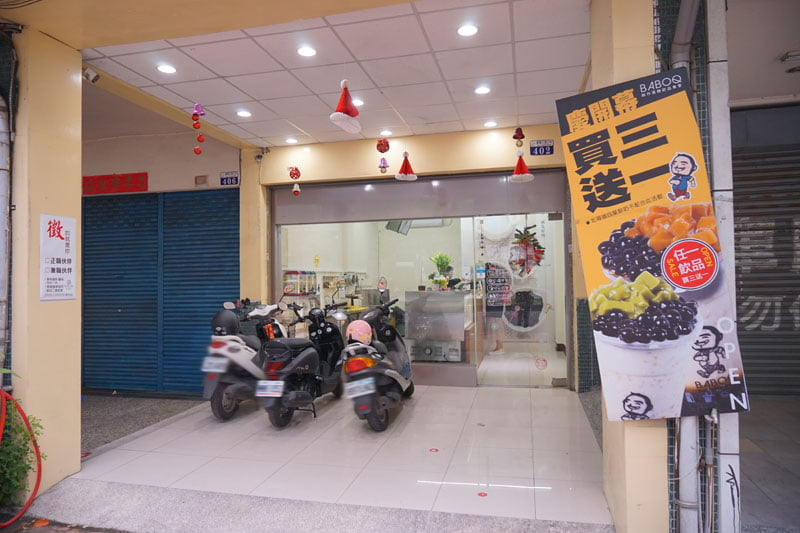 台灣大道飲料店│其實開很久卻一直有慶開幕優惠的BABOQ 献作黑糖飲品的