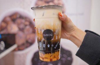 台灣大道飲料店│其實開很久卻一直有慶開幕優惠的BABOQ 献作黑糖飲品