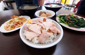 頂吉古早味火雞肉飯-台中推薦好吃火雞肉飯.油蔥香很加分