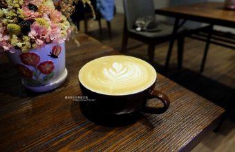 榮咖啡-沙鹿海線咖啡館.還有可愛店長榮貓