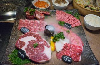 2018 02 07 164435 340x221 - 熱血採訪│雲火日式燒肉,整個牛肉盤份量好驚人啊!冒著白煙就很華麗,好適合約會慶祝!