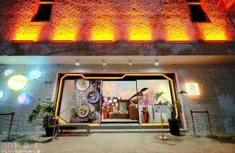 熱血採訪│台中南屯特色餐廳-垚湌廳Yao' Restaurant,利用在地食材以義大利菜式融合台菜靈魂迸出新火花,就在IKEA附近哦!
